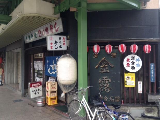 日の出寿司,一宮市,本町,たなばた接骨院