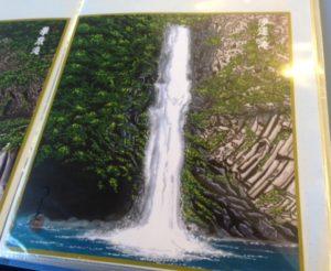 いちい信用金庫,色紙画展,一宮市,本町,たなばた接骨院,浄蓮の滝